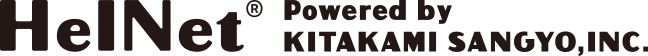 HelNet Powered by KITAKAMI SANGYO,INC.